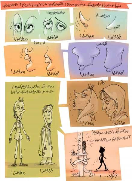 کانون آفرینش های هنری دفتر فرهنگ آشتیان (کوروش دیباج)
